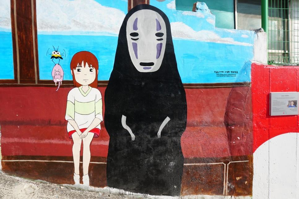 bức tường vẽ tranh Vô diện ở làng bích họa Jaman ở Jeonju
