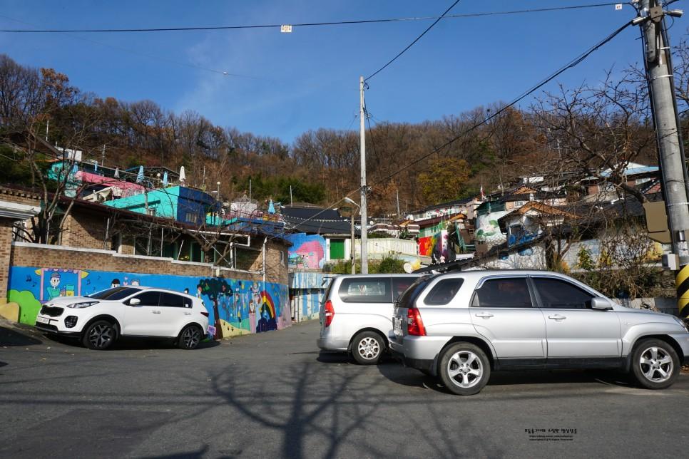 Làng bích họa Jaman ở Jeonju