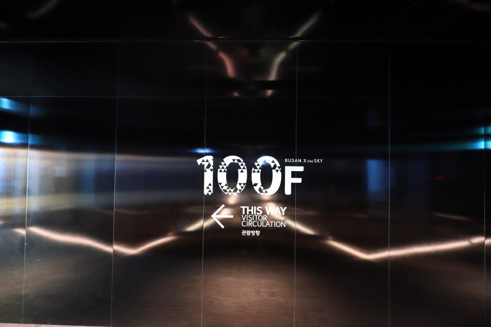 Cuối cùng mình đã lên đến tầng 100 của Busan X the Sky