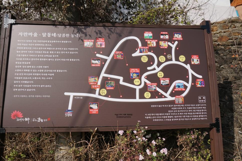 Có một bản đồ của Làng bích họa Jaman