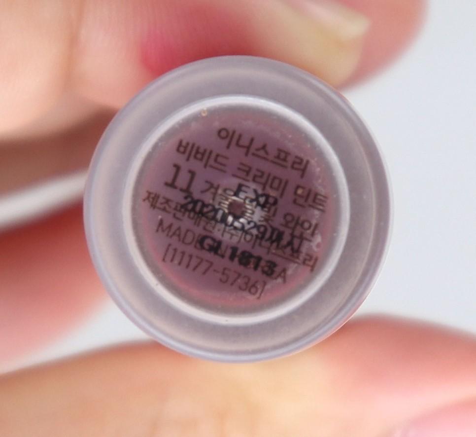Innisfree Vivid Creamy Tint màu 11 Raspberry (Rượu vang ánh trăng mùa đông)