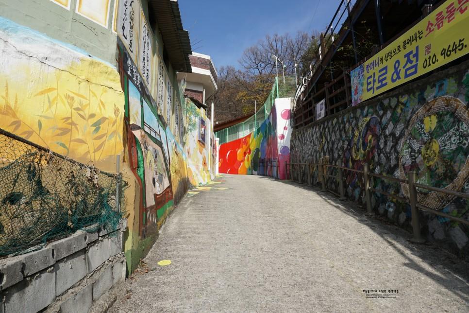 Bức tường vàng mùa thu ở làng bích họa Jaman