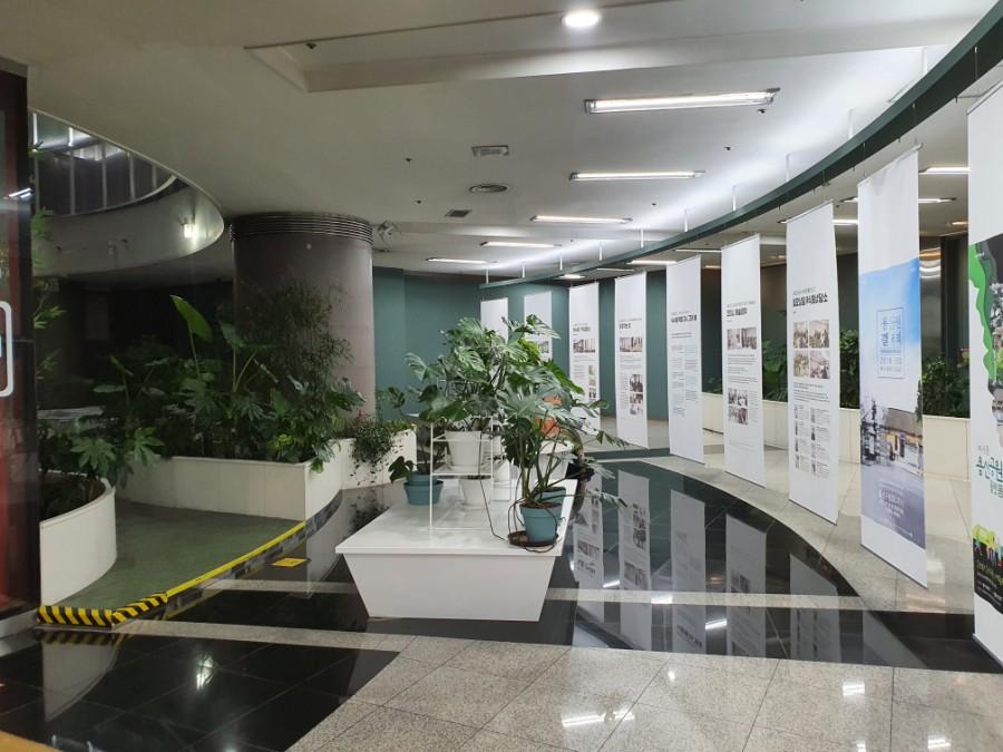 Không gian xanh tại Ga Noksapyeong