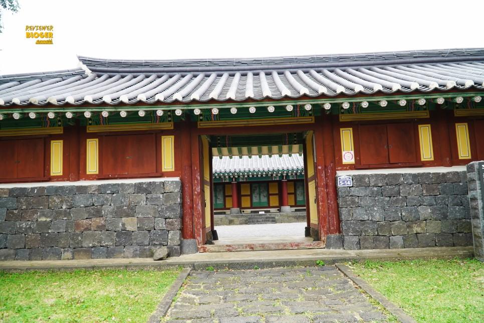 một nhà khách (Guest House) tên là Jeongui-hyeon trong làng dân gian Seongeup
