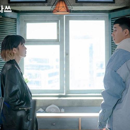 Hội thoại giữa Park Saeroyi và Jo Yi-seo trong tập 9 Itaewon Class