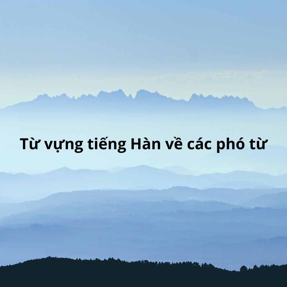 Từ vựng tiếng Hàn về các phó từ